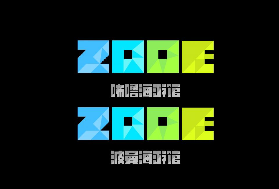 zooe logo final-01